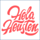 Visit Houston CVB